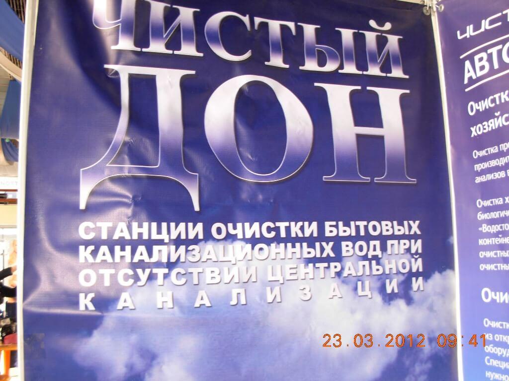 Выставка Август АТ