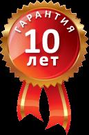 garantiya10